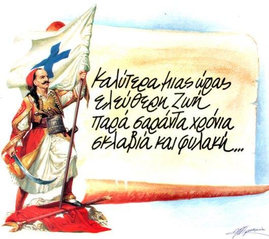 greek_revolt_1821